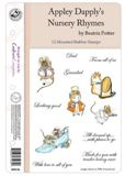 Beatrix Potter EZ Mount Stamps Set - Appley Dapply's Nursery Rhymes